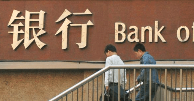 我的关键词 银行也能破产?中国第一家倒闭的银行,存款咋办?房贷不用还了?  热点新闻