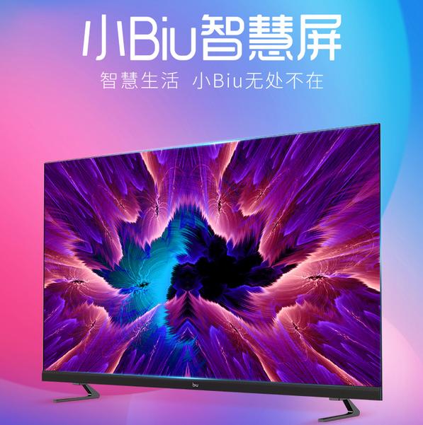 苏宁小Biu首款黑电产品发布,智慧屏能否搅动智能家电市场?