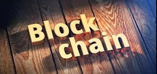 腾讯云区块链负责人邵兵:联盟链是未来的趋势,公有链是未来的理想