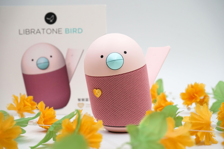 音乐圈惊现新宠 Libratone BIRD小小鸟迷你便携小音响种草体验