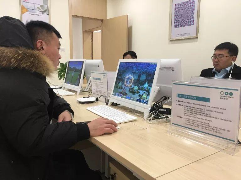 青岛海洋技师学院工会带领职工赴青岛市总工会职工心理健康服务中心