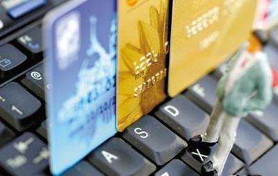 我的关键词 这些信用卡变现的妙招, 你不想要吗?  网贷
