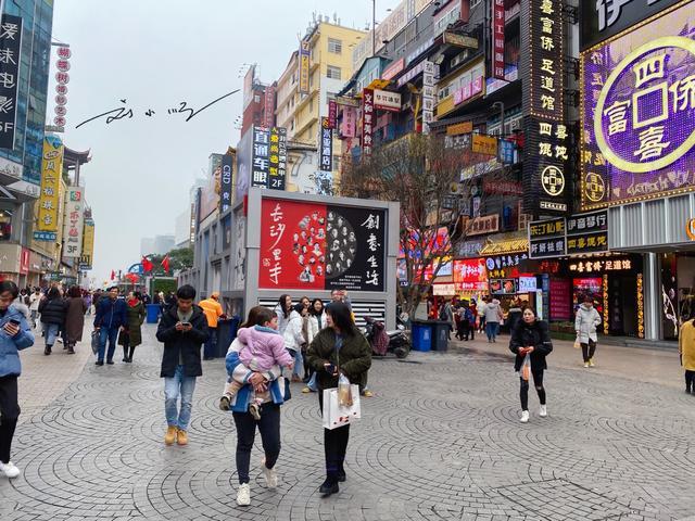 """我的关键词 华中地域""""最有成长潜力""""的省会城市,好吃又好玩,旅客:太幸运  消息资讯"""