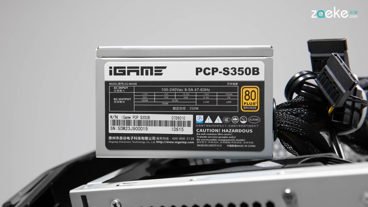 我的关键词 七彩虹已将铁柱磨出针型,但iGame Sigma I300还不够细  热门消息