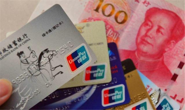 我的关键词 信用卡长期不用又不去注销,会产生什么影响?很多人可能还不知道  网贷