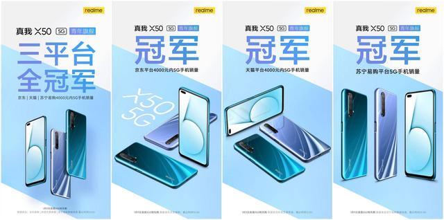 我的关键词 又一款真香5G手机开售!没想到仅1小时,就打破三大电商平台销冠  热门消息