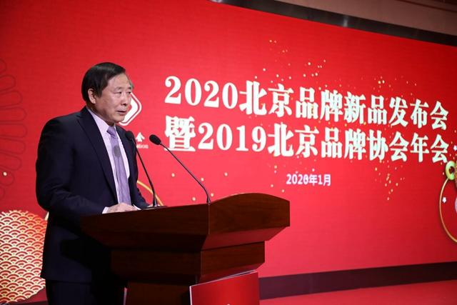 北京品牌新品发布会在京举行 一份带给新春市场的贺礼