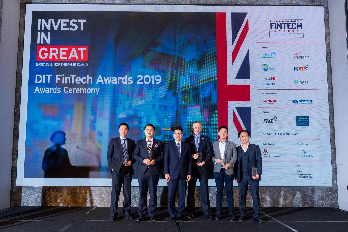 第五届英国国际贸易部金融科技大