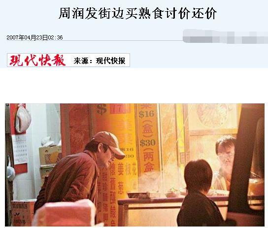 接地气的明星!汪明荃买年货偶遇周润发,刘青云被当普通市民采访