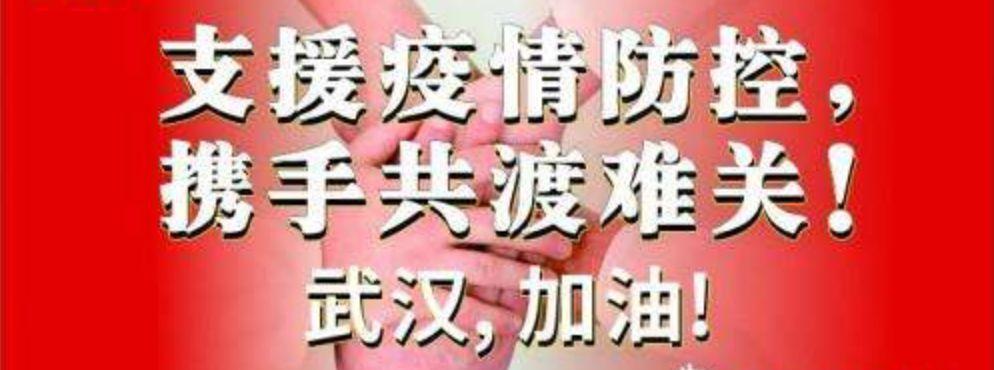 http://www.ectippc.com/hulianwang/310468.html