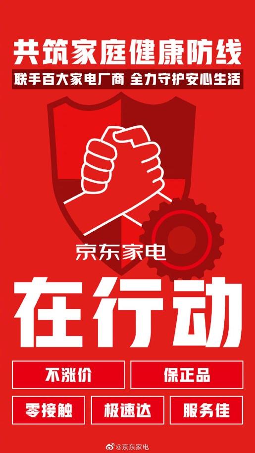 http://www.shangoudaohang.com/jinrong/288283.html