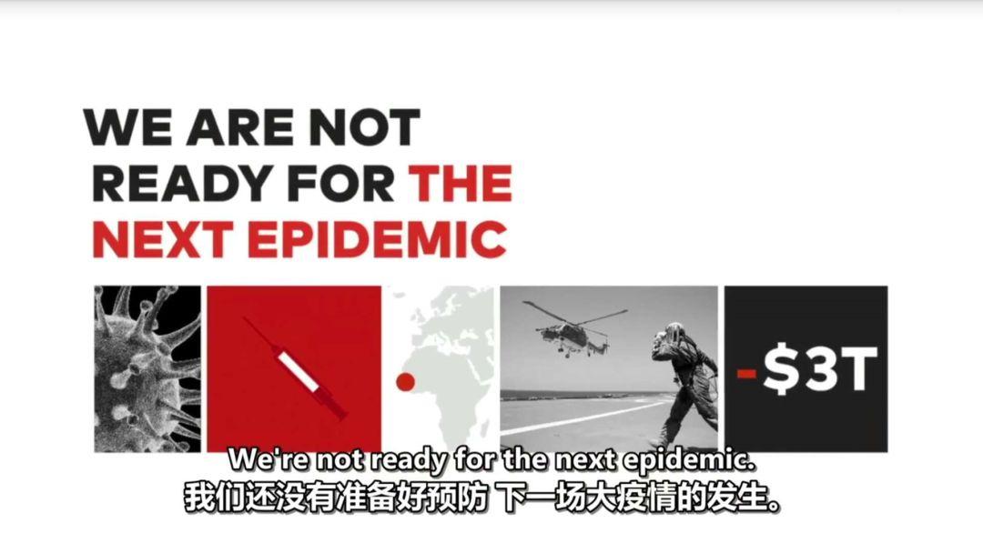 比尔盖茨5年前演讲刷屏:一场致命瘟疫可能会杀掉上千万人