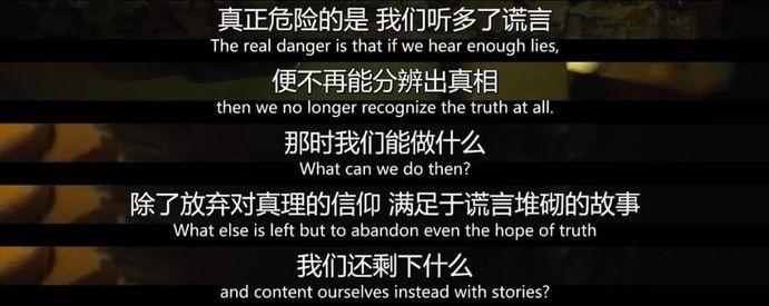 比灾难更可怕的是谎言,比谎言更可怕的是遗忘