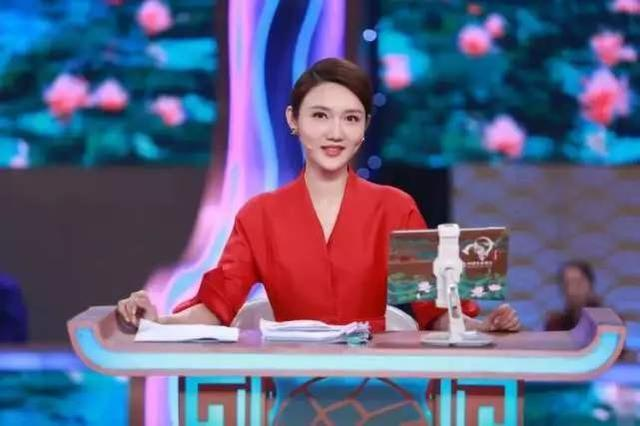 中国诗词大会:有人用有茅台为什么喝五粮液形容龙洋,如今被打脸  证券股票