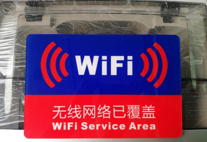 """我的关键词 家里有WiFi的留意!路由器旁别放这3样工具,否则网速变""""龟速""""  热门消息"""