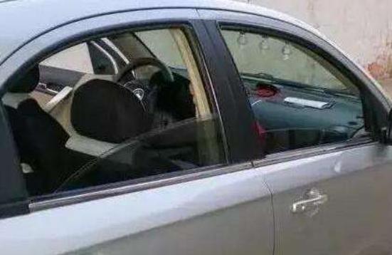 我的关键词 车窗起雾该怎么办?老司机告诉你几个小妙招  网贷