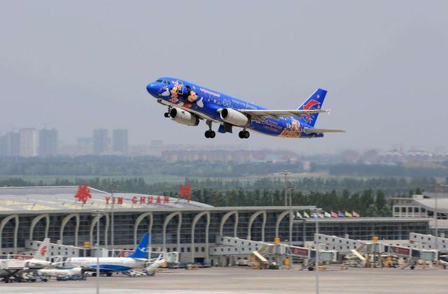 我的关键词 宁夏,为什么需要再建一座机场?  消息资讯