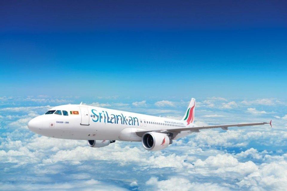 我的关键词 受疫情影响,斯里兰卡航空调整往返中国的航班频次  时尚