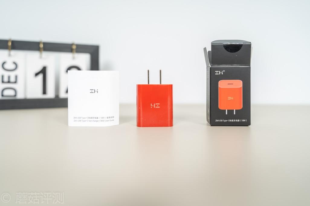 我的关键词 解锁快充新姿势、ZMI紫米苹果18W快充新年套装 评测  热门消息