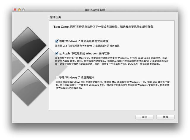 我的关键词 Win10 X还没正式推出,开辟职员就在MacBook上运转了  热门消息