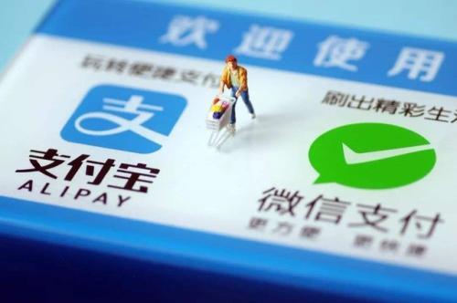 我的关键词 为什么现在利用微信付出的人会越来越多?  热门消息