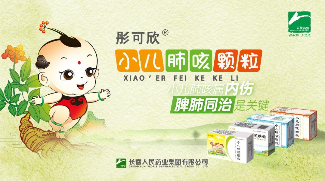 亚游国际网藥業