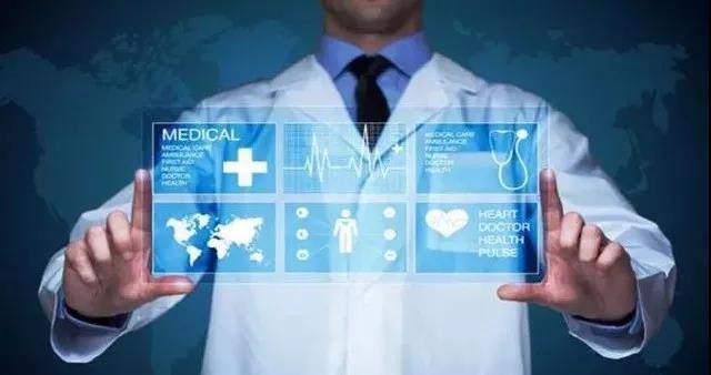 阿里健康:网络诊疗+慢病管理的时机已经成熟