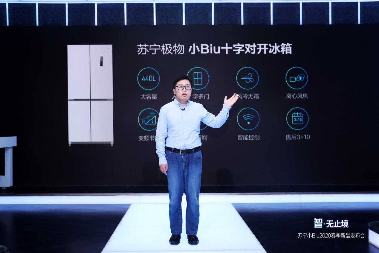 苏宁小Biu发布两款超1级能效空调 再次腰斩行业价