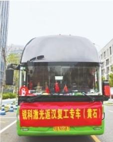 【欧洲杯竞猜】引领中国改革开放的新浪潮