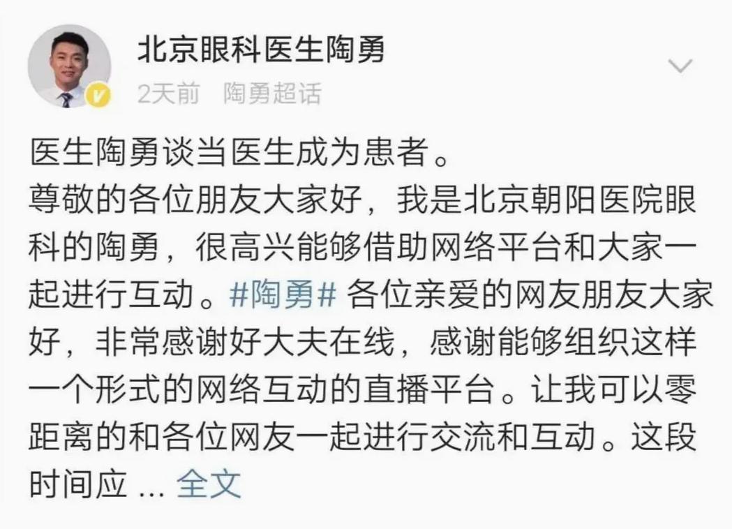 """医生自曝ICU惊险日常:""""抢救时,家属带刀站在我身后"""""""