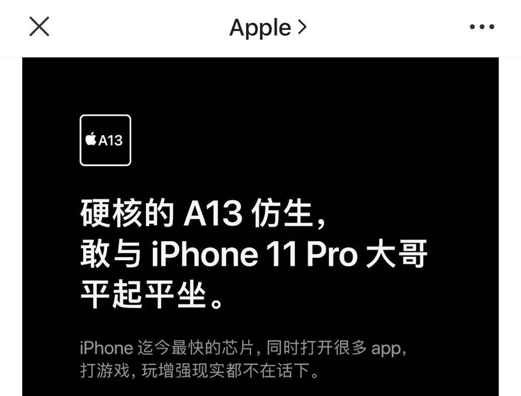 低价iPhone SE发布,苹果策略调整:今后既要利润也要市占率-最极客