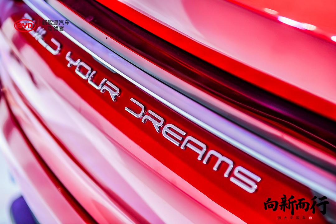 比亚迪携汉EV亮相2020重庆车展,预售期间就火了