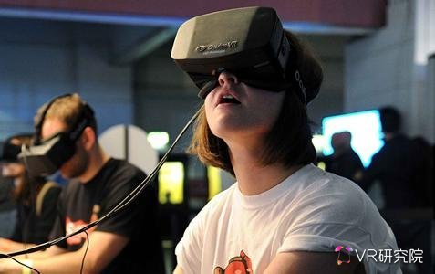 VR研究院:中国VR/AR教育产业现状述评及未来趋势预测 AR资讯 第2张