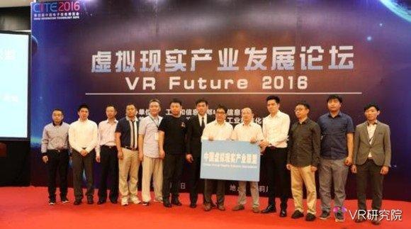 VR研究院:中国VR/AR教育产业现状述评及未来趋势预测 AR资讯 第19张