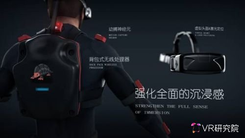 VR研究院:中国VR/AR教育产业现状述评及未来趋势预测 AR资讯 第25张