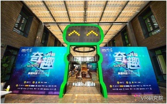 VR研究院:中国VR/AR教育产业现状述评及未来趋势预测 AR资讯 第26张