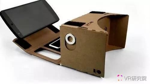 VR研究院:中国VR/AR教育产业现状述评及未来趋势预测 AR资讯 第29张