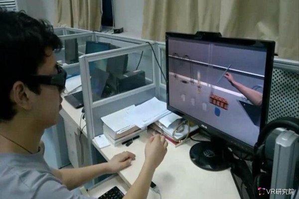 VR研究院:中国VR/AR教育产业现状述评及未来趋势预测 AR资讯 第30张