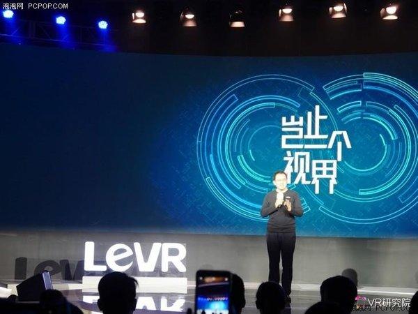 VR研究院:中国VR/AR教育产业现状述评及未来趋势预测 AR资讯 第32张