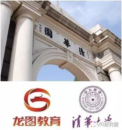 VR研究院:中国VR/AR教育产业现状述评及未来趋势预测 AR资讯 第35张