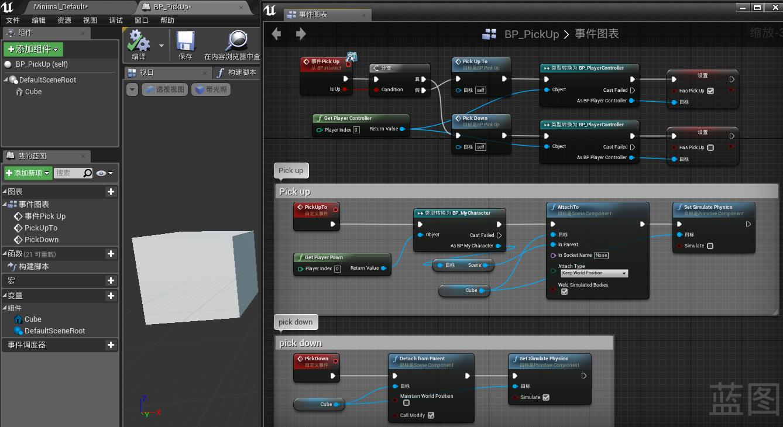 [UE4虚幻引擎教程]-004-蓝图的使用:样板间系列 资源教程 第24张