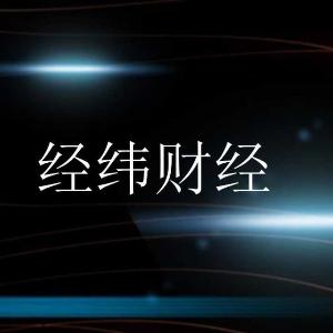 中国经济有五大寄生虫 - wujun700 - wujun700的博客