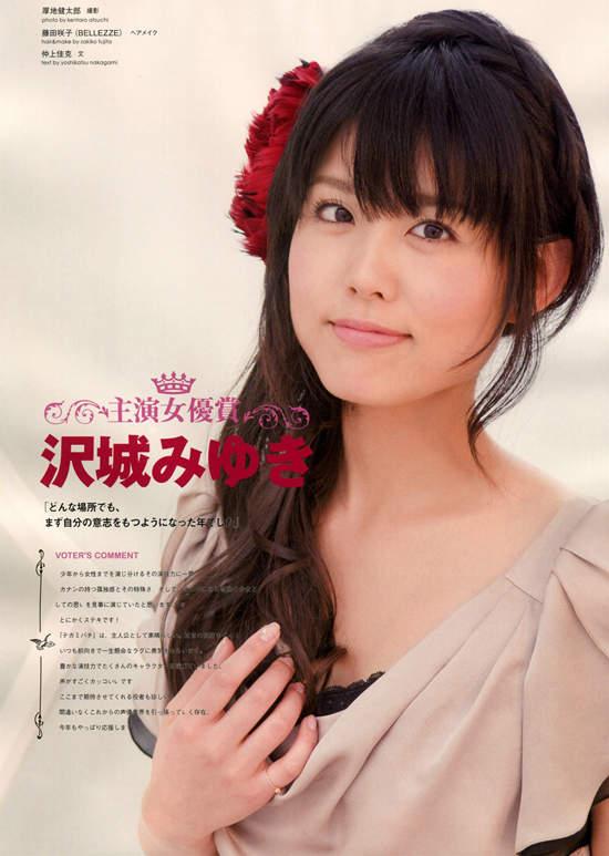 近藤冬音日本名_网友最喜欢10大日漫女声优排行榜,第一名怎么是她