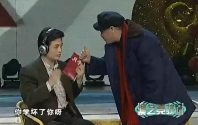 崔永元公开辱骂女警!这次我实在不能站你这边了
