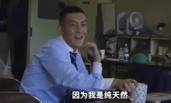 他不是赵本山,他是陈冠希,不懂得尊重别人真的容易被打