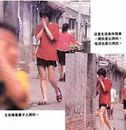 48岁的王菲:一面笑得天真无邪,一面看破一切