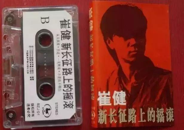 中国说唱编年史(上):中国第一个发Hip-Hop专辑的是谁?