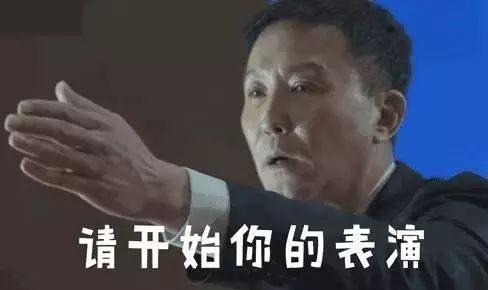 靳东:在薄情的世界上,深情地装逼
