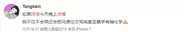 五月天阿信演唱会过42岁生日,粉丝全程提心吊胆:听说他要求婚