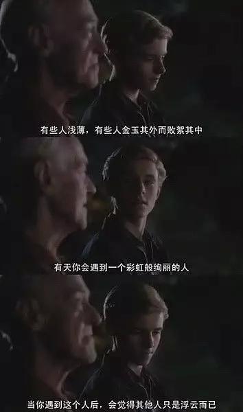 余文乐结婚:只要那个人是你,晚一点也没关系